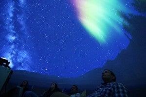 jasper_planetarium_aurora 1